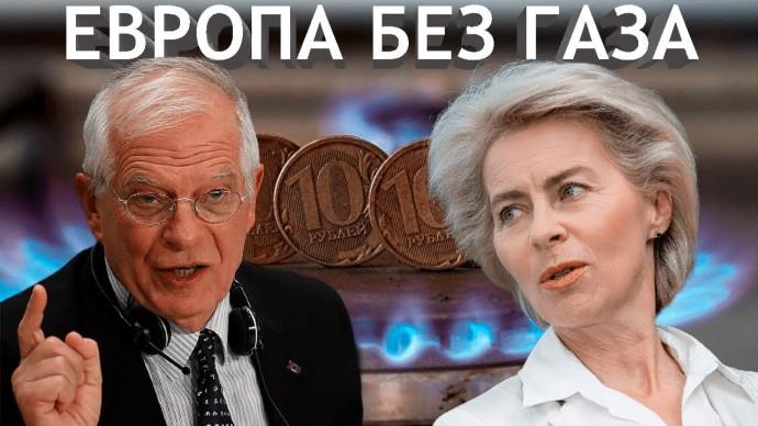 Дармоеды из Европарламента напомнили о себе антироссийской резолюцией