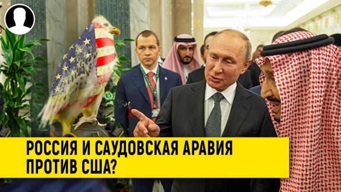 Как русские и саудиты вытесняют американскую сланцевую нефть