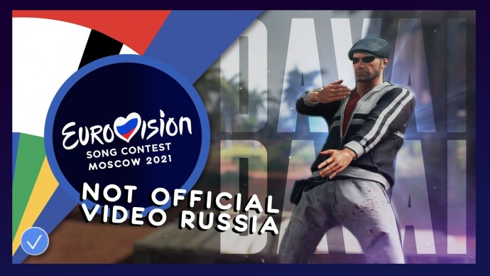 INC - OP DAVAY-DAVAY! - Russia - Not Official Music Video - Eurovision 2021