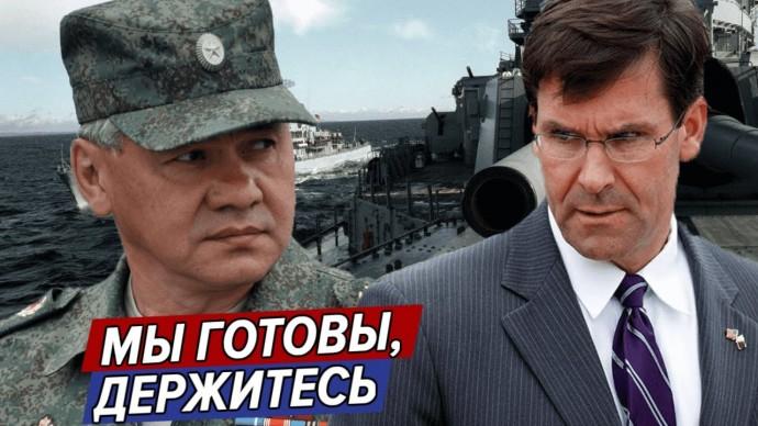 ВМФ России отогнал от Крыма судно НАТО